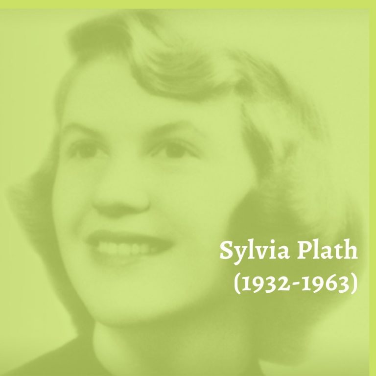 Sylvia Plath: Introduction